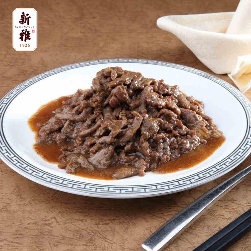 新雅速冻食品半成品菜五香牛肉丝500g