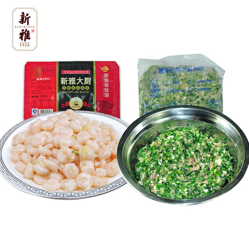 小虾仁猪肉荠菜馅料组合1725g