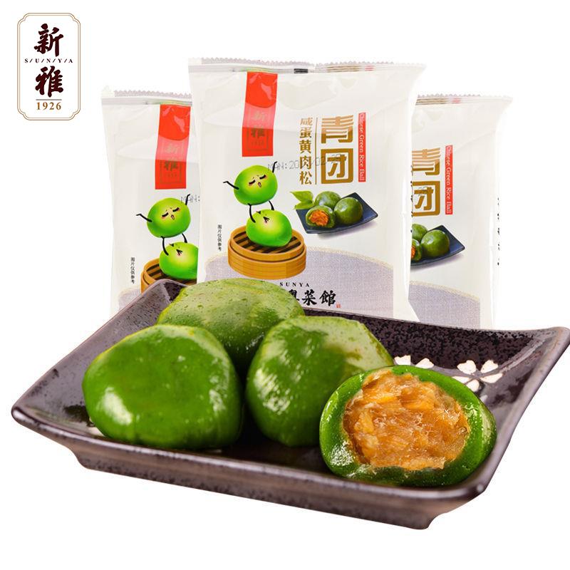 【网红】咸蛋黄肉松青团240g*2盒
